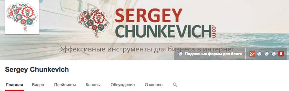 Оформляем фоновое изображение на Вашем YouTube канале