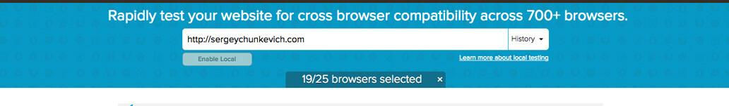 Проверь как выглядит твой сайт в различных браузерах.