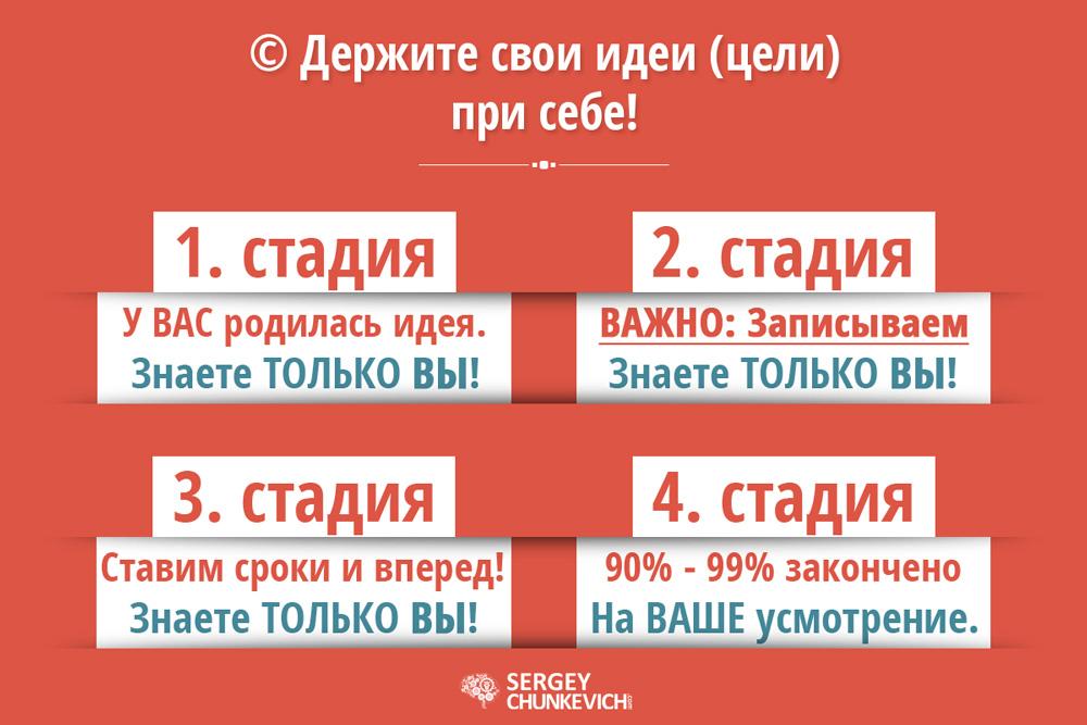 ПИНОК ПОД ЗАД #5.