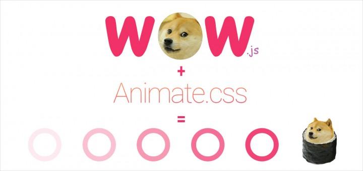 Анимация элемента при скроллинге | Комбинация animate.css и wow.js