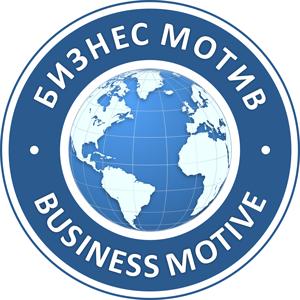 Business Motive | Бизнес мотив