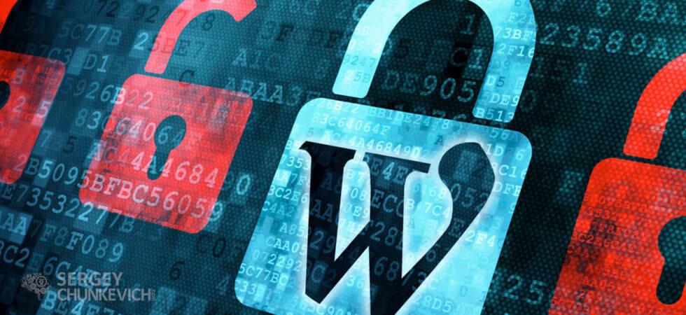 Как защитить блог на WordPress от взлома? Возможно, самый эффективный способ