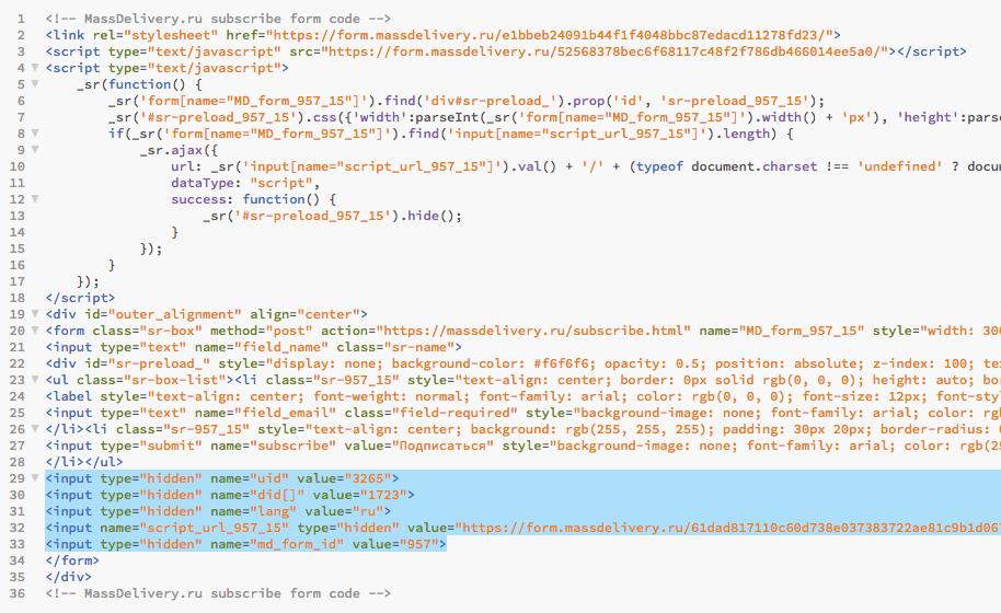 Копируем пять инпутов в коде для дальнейших действий