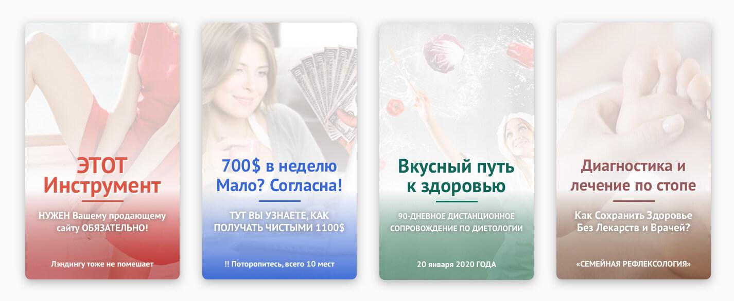 adCard - Анимированный CSS3 рекламный баннер для любого сайта